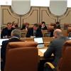 Горсовет отменил прямые выборы мэра Красноярска