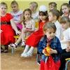 ВАчинске открыли новый детский сад
