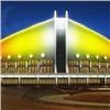 ВКрасноярске представили проект реконструкции Дворца спорта имени Ивана Ярыгина