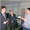 Наисследование космоса ибиосферных технологий красноярская наука получит 1млрд руб