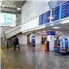 Красноярский аэропорт сменит владельца