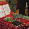ВАчинске захоронили останки участника Великой Отечественной войны