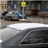 Тариф наэвакуацию автомобилей вКрасноярском крае хотят зафиксировать