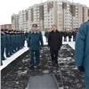 ВКрасноярске заложили Сквер спасателей