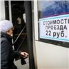 Объявлен график работы красноярских автобусов вновогоднюю ночь