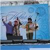 ВКрасноярске проходят рождественские гуляния