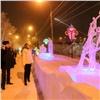 ВКрасноярске выбрали самые красивые скульптуры изо льда иснега