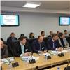 ВКрасноярске обсудили парадоксы дорожной отрасли