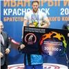 Красноярцы вошли вчисло победителей Ярыгинского турнира