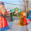Красноярские заключенные соревновались влепке снежных фигур