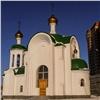 Завершилось строительство храма вкрасноярском Солнечном