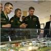 Шойгу проверил военные объекты Тувы
