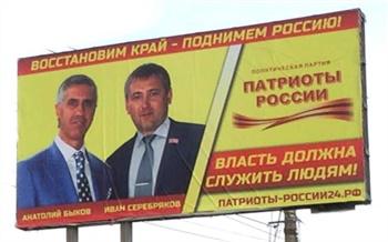 Почему неудачники опять прикрываются Быковым?