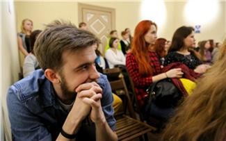 «Умные места» Красноярска