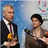Аркадий Дворкович наКЭФ провел совещание позимней Универсиаде-2019