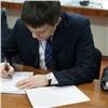 ВКрасноярске создадут Федеральный исследовательский центр