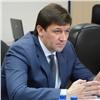Павел Ростовцев назначен куратором Ачинска иАчинского района