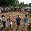 Более 300 заявок поступило наконкурсы фестиваля «Мир Сибири»