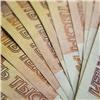 Красноярского чиновника оштрафовали занеправильные траты изрезервного фонда