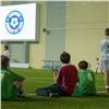 Воспитанники детдомов края получили шанс встретиться сфутболистами «Арсенала» вЛондоне