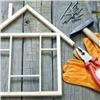 К2017 году вКрасноярском крае должны отремонтировать 800 домов