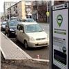 Мэр раскритиковал работу платных парковок вКрасноярске