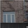 Лицей наул. Профсоюзов вКрасноярске откроется после ремонта вконце года