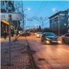 Прокуратура заявила омассовых разрушениях нацентральных улицах Красноярска