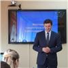 Советник губернатора идепутаты горсовета провели вшколах Ачинска классные часы