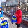 Вчесть юбилея Владимира Жириновского красноярцам вручили подарки
