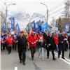 Почти 5тысяч красноярцев отпраздновали Первомай