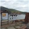 Гости Овсянки смогут узнать обистории села спомощью мобильного аудиогида