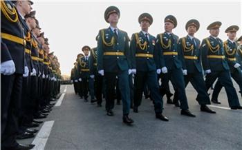 Программа Дня Победы 2016в Красноярске