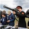 Красноярские школьники провели патриотический сбор наТатышеве
