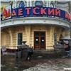 Красноярскому «Детскому миру» грозит большой штраф занезаконные павильоны