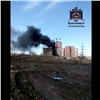 Настройке поул. Калинина вКрасноярске горел пенопласт (видео)
