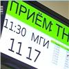 Вкрасноярской поликлинике установили систему электронной очереди (видео)