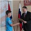 Мэр поздравил красноярских школьников суспехом начемпионате Европы поробототехнике