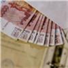 ВСКрассказали опричинах обыска вадминистрации Ленинского района Красноярска