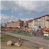 Парк 400-летия Красноярска станет «местом воспоминаний»