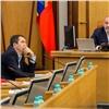 Красноярские депутаты обратятся кфедерации спроблемой сквера вСтудгородке
