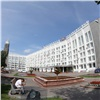 Красноярская мэрия зарегистрировалась всети «ВКонтакте»