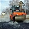 После жалоб горожан вКрасноярске проведут экстренный ремонт 140 дорожныхям