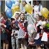 Первые лица края поздравили красноярских школьников споследним звонком