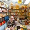 Ведущие православные издательства России примут участие вкрасноярской выставке