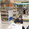 Назван топ самых популярных уроссийских библиофилов книг