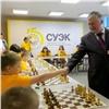 ВКрасноярске проходит детский шахматный турнир СУЭК