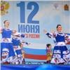 ВКрасноярске вчесть Дня России прошел торжественный митинг