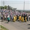 Полевобережью Красноярска прошел крестный ход сиконой-покровительницей города