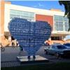 Перед красноярским БКЗ появилось сердце изхештегов